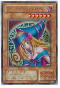 Dark Magician Girl P4-01