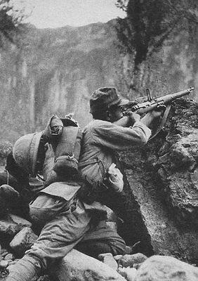 WWII Photo Japanese Soldier Indochina 1940 Arisaka  WW2 B&W World War Two / 2257