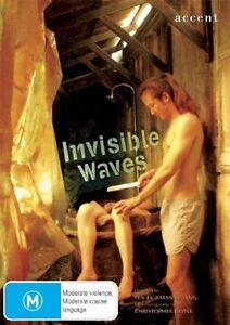 INVISIBLE WAVES  2006 = ERIC TSANG = ALL PAL = SEALED