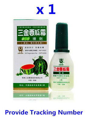 Sanjin Watermelon Frost Insufflation 3g For Mouth Tongue Sores 三金西瓜霜 x 1