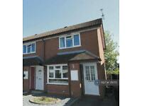 2 bedroom house in Victor Way, Reading, RG5 (2 bed)