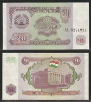 Tajikistan - 20 Rubles 1994 Pick 4a Unc -  - ebay.it