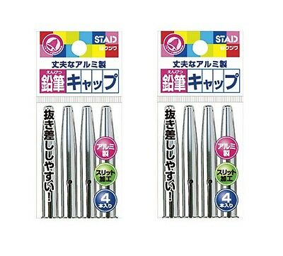2 Set x Kutsuwa STAD Wood Lead Pencil Cap Metal ( Total 8 Caps )