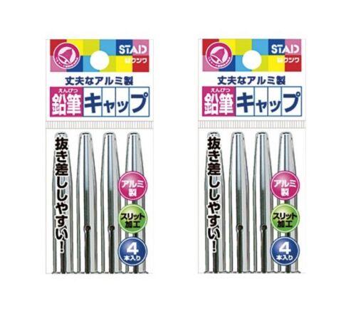 2 Packs Kutsuwa STAD Wood Lead Pencil Cap Metal ( Total 8 Caps )