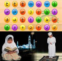 Exciting Arabic, Islamic studies and Quran lessons for children