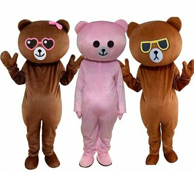 2019 Adult Cosplay Brown Bear Mascot Costume Suit Game Dress Outfit Advertising](Adult Mascot)