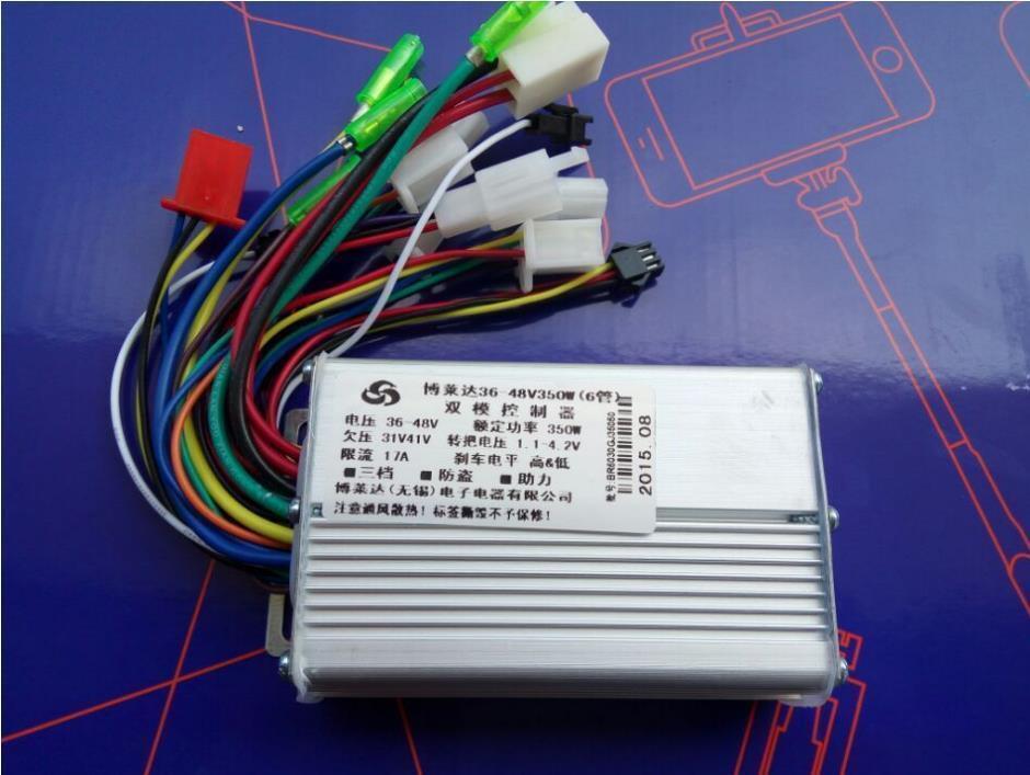 36v 48v 350w Brushless Motor Controller For Electric Bike