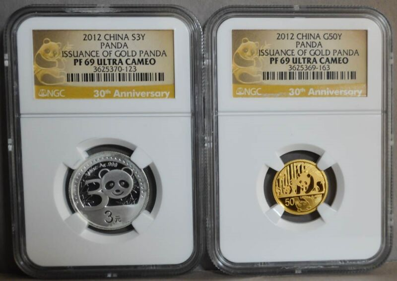 2012 China Issuance of Gold Panda 2 Pc Set G50 Yuan & S3 Yuan PF69 UCAM NGC