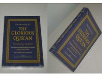 the quran transalation - english - scripture, islam, religion