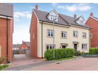 4 bedroom house in Bushfield Court, Bedford, MK42 (4 bed)