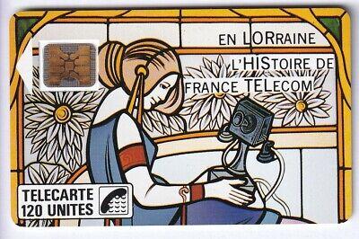 FRANCE TELECARTE / PHONECARD  120U F71 SC4ON LORHISTEL NANCY 895549 UT/TBE C.85€