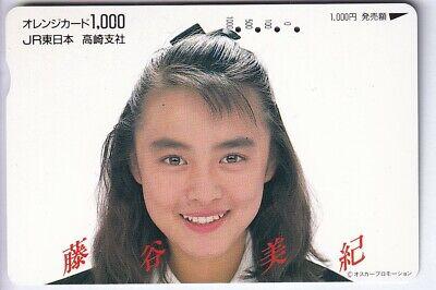 SEXY CHARME PIN-UP ART  TELECARTE / PHONECARD .. JAPON 1.000Y TAMURA JR BRUNE