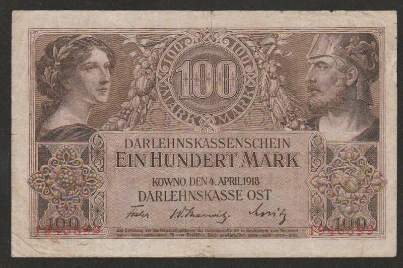1918 GERMANY (USE IN LITHUANIA) 100 MARK MARK NOTE