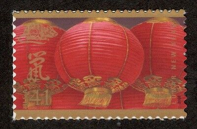 4221 Chinese New Year (Rat) Single Mint/nh (Free shipping offer) ()