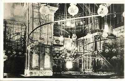 CAIRO - MOHAMED ALY MOSQUE 1935 - 2 Orig.Fotografien wohl LEHNERT & LANDROCK