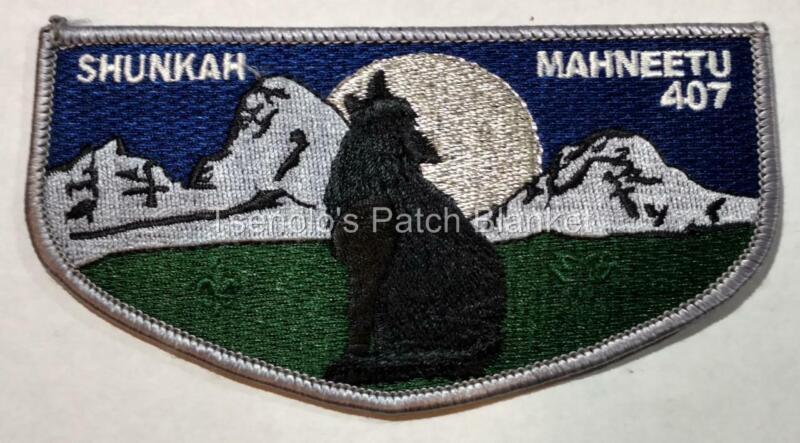 Shunkah Mahnteetu Lodge 407 1996 Service Flap Mint Condition FREE SHIPPING