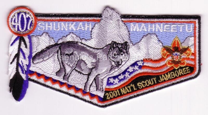 Shunkah Mahnteetu Lodge 407 2001 National Jamboree Flap Mint Cond FREE SHIPPING
