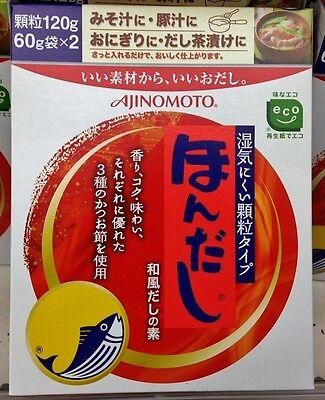 """AJINOMOTO """"HONDASHI"""" Katsuo Dashi. Bonito Soup Stock. 120g. From Japan !!"""