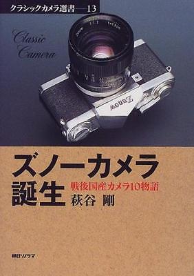 Zunow camera birth the post-war domestic camera 10 story classic Rare Book