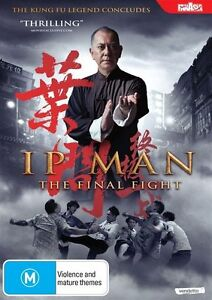 Ip Man: The Final Fight (FanAsia) * NEW DVD * Jordan Chan Anthony Wong
