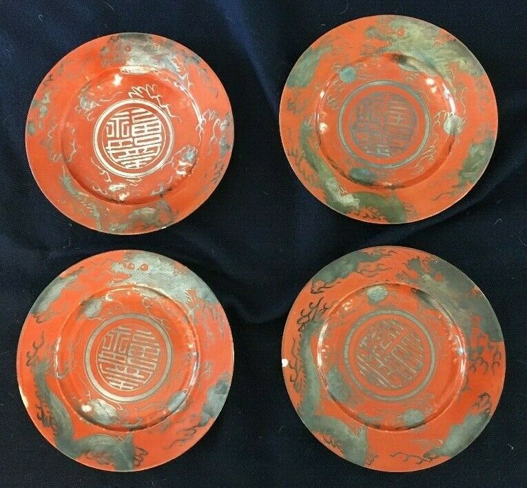 Antique Japanese Meiji Period Eiraku Porcelain set of four Plates - Signed