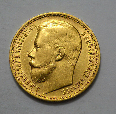 1897 (АГ) RUSSIA 15 ROUBLE GOLD COIN IMPERIAL RUSSIAN NICHOLAS II,RUBLE Empire !