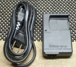 NIKON CLASS 2 BATTERY CHARGER