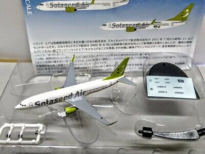 F-toys Japan Airlines #3 Solaseed 1:500 Boeing 737-800 Next Gen Jet Airliner