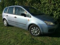 2005 FORD FOCUS CMAX - LONG MOT - SUPERB DRIVE - CLEAN - RELIABLE