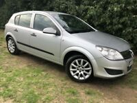2009 VAUXHALL ASTRA - 1 YEARS MOT - RELIABLE - ECONOMICAL