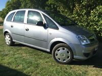 2007 VAUXHALL MERIVA - ONLY 87,000 MILES - SERVICE HISTORY - SUPERB DRIVE