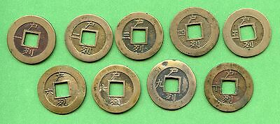 KOREA SEED COIN   HO  BOTTOM  RYUL  LEFT- 1     PRICE FOR ONE COIN