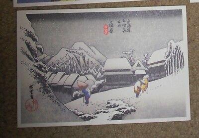 (Vtg Postcard Evening Snow in Kamubara  Artist Hiroshige Fukui Co Kyoto Japan )
