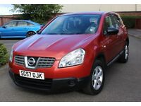 2007 NISSAN QASHQAI HATCHBACK PETROL **EXCELLENT CONDITION**