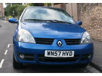 Renault Clio 1.2l 16v - 2007 - Long MOT - Service History - Low Mileage - Good Condition