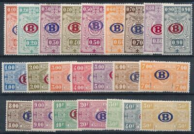 [88] Belgium 1940 railway good set very fine MNH stamps