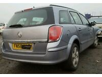 Vauxhall Astra Estate 1.7 CDTI Z17DTH Z157 breaking for spares.