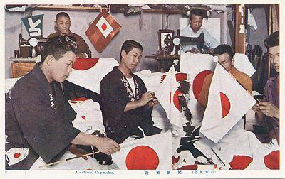 Japan * National Flag Maker Old Post Card * Sewing Machines   Patriotic