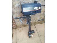 yamaha 2hp 2 stroke outboard
