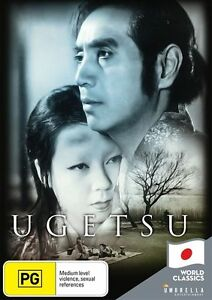 Ugetsu (DVD) World Drama Kenji Mizoguchi [All Regions] NEW/SEALED