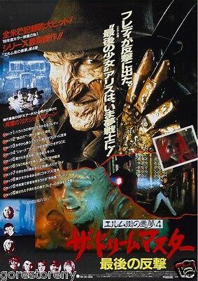 NIGHTMARE ON ELM STREET 4 THE DREAM MASTER Movie Poster Horror FREDDY KRUEGER