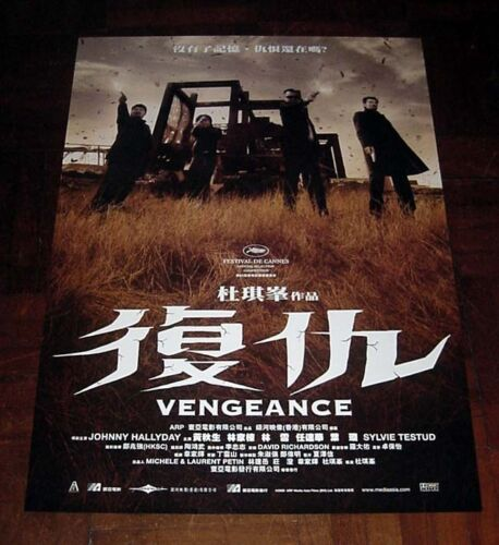 "Johnnie To ""Vengeance"" Anthony Wong RARE HK MOVIE 2009 NEW POSTER 杜琪峯 復仇 電影海報"