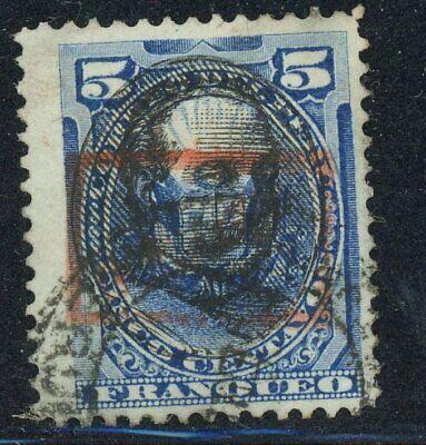 Peru- Scott O-14 Used