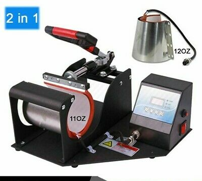 Sublimation Mug Press Machine Printer Heat Transfer Cup Printing Equipment Tools