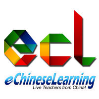 Chinese Courses for VCE Examinees