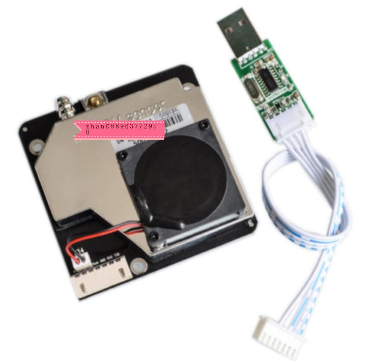 ORIGINAL FOR NOVA SDS011 Laser Dust Sensor PM2.5 PM10 Z88