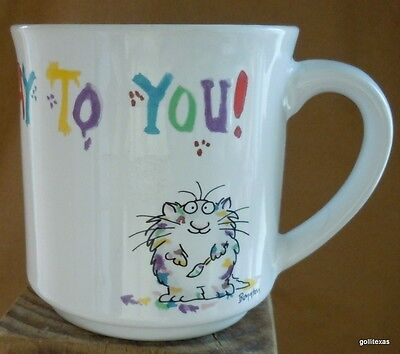 Birthday Paper Products (Recycled Paper Products Vintage Mug