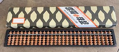 Vintage Tenkaichi / Tomoe Japanese Soroban / Abacus 27 Digit Rods with Box