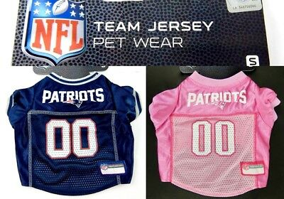 NFL Football New England Patriots Jersey for Small Dog Girl Pink or Boy Blue](Football Jersey For Girls)