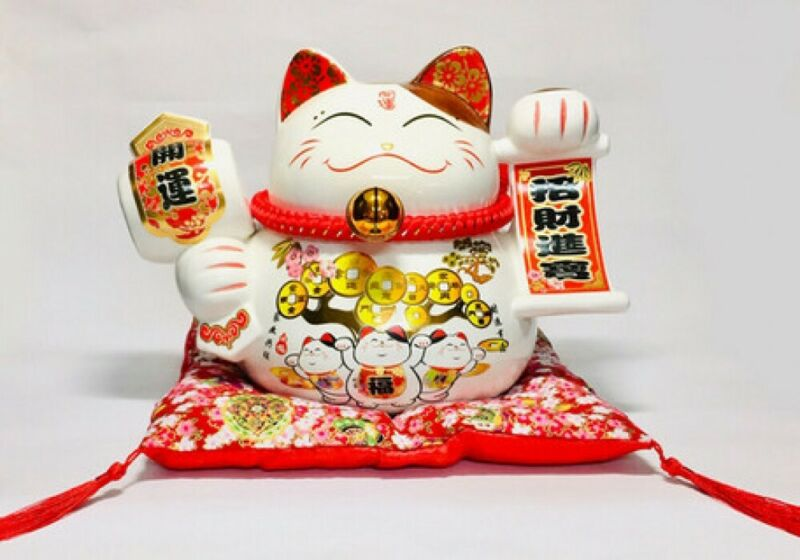 Maneki neko Japanese Lucky Cat Reiwa era Big size 7.87inch w/mat